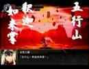 Fate/Grand Order ヤルダ三蔵