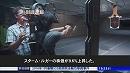 銃乱射事件で銃器メーカーの株急騰【経済ニュース早読み】