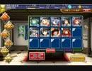 千年戦争アイギス オークの勇者 ☆3 【覚醒王子】 thumbnail