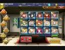 【千年戦争アイギス】イベユニ+覚醒王子で暗黒騎士団の崩壊【500体】 thumbnail