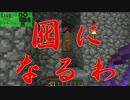 【Minecraft】マイクラで攻城戦やってみた第二幕part4【マルチプレイ】