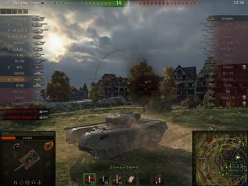 【プレイ動画】ボトム重戦車でも活躍したい![チャーチル7]