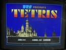 テトリス(BPS MSX2版 OPLL) BGM集