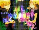 ワイワイしながらリモコン歌ってみた【うる&りきと】 thumbnail