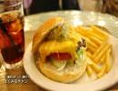 【これ食べたい】 ハンバーガープレート