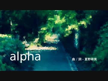 【不定期】ボカロ曲・ボカロ関連MMD動画・ピックアップ(2016.06.29)ほか