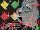 第83位:【手描き】ばくまつのお二人で罰/ゲ/ー/ム【実況者MAD】 thumbnail