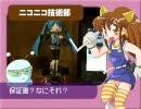 【まけたんソング】めーかー☆宣言!【Short Ver.】 thumbnail