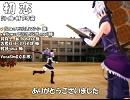 【v4_フラワ】初恋【カバー】