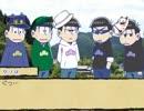 [シノビガミ]6つ子たちで忍者ごっこ[第三
