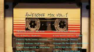Guardians of the Galaxy Awesome Mix Vol.1 - Soundtrack