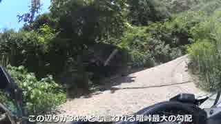 Ninja400で行く暗峠(大阪→奈良方向)