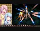 【サガフロ2】琴葉姉妹の縛りプレイ Pt.04【VOICEROID実況】