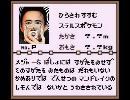 【平沢進】めざせPモンマスター OP【ポケットモンスター】