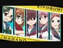咲-saki- メドレー45曲【作業用BGM】 thumbnail