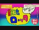 第44位:[MV] 脱法ロック / Neru feat. 鏡音レン thumbnail