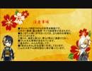 【刀剣乱舞】山姥切国広と三日月宗近で「悪霊の住む屋敷」【帝国COC】