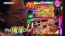 シーサ。の回胴日記_第502話2/2[by ARROWS-SCREEN] thumbnail