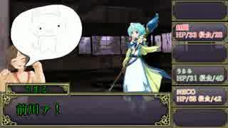 【DXリプレイ】朝無き月の戯曲 Part1【ゆっくりTRPG】