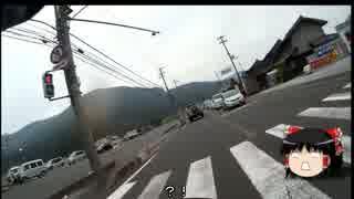 【バイク車載】初夏の車載動画オフin根尾に行ってみた その2