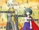 【CAVE幻想入り】グロ弾幕が幻想入り【東方虫姫様】第01話R