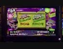 【スプラトゥーン】たけのこ派をデストロイ!きのこ奈美恵【実況】 thumbnail