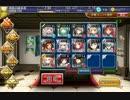 千年戦争アイギス 暗黒騎士団の崩壊 500体討伐 【覚醒王子】 ver2 thumbnail