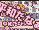 【女性実況】ジャイアンの歌でも人魚姫になりたい!【最終回】