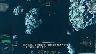 【WoWS】[Tier7空母]飛龍 字幕解説プレイ動画 その4