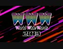 今更ながら『WE ARE THE W.W.W』 【World Wide Words 2013】を歌った。YUI