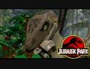 アヘアヘ恐竜大好きおじさんが解説する[LEGOジュラシックワールド]実況 #04
