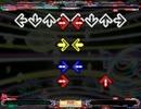 【DDR2014】DP DIFFICULT 高難易度まとめ【踊】1/5