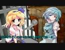 クトゥルフリプレイpart3【Name Me】:ゆっくりTRPG