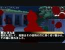 【東方卓遊戯】椛達とのんびりダブルクロス part.1【ダブルクロス】