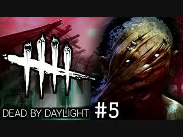 【鬼:ヒルビリー】冥闇の恐怖 Dead by Daylight 字幕プレイ 5夜目【DbD】 - ニコニコ動画