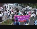 【2016/6/19】日本大使館前売春婦像撤去要求デモ in 帝都 2/5