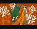 【我々だMAD】ヤンキーHoI・ヤンキークラフト【手描き実況】