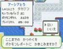 【閑話】BW2も発売したことだし、ポケットモンスターベガ実況 26.5