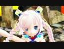 【MMD】 千本桜 ☆ ラナ カバー