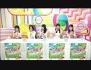 デレステNIGHT☆☆☆ THE IDOLM@STER ハイファイ☆デイズ発売記念特番 1/3