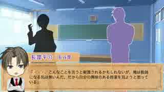 【刀剣CoC】小宮刀が不審火事件を追うPart