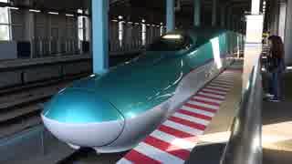 木古内駅(JR北海道新幹線)を通過・発着する列車を撮ってみた
