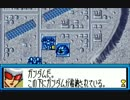 モノアイガンダムズ STAGE18T 月光蝶 2/2