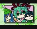 【手描き東方】かなづち人魚姫2【第8回東方ニコ童祭】