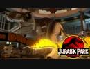 アヘアヘ恐竜大好きおじさんが解説する[LEGOジュラシックワールド]実況 #05
