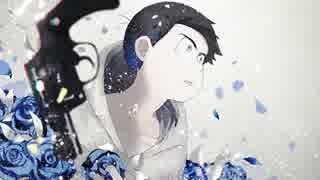 【245松】ジュウシメライ#3【トロイ=メライ】