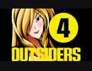 【TRPG】クトゥルフ神話VSダブルクロス:アウトサイダーズ #04【ヒーロー】