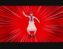 【第8回東方ニコ童祭】○酸性ミリオンドラマー【再現?MMD】