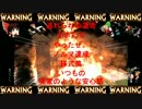 【第8回東方ニコ童祭】東方無茶振り30秒合作