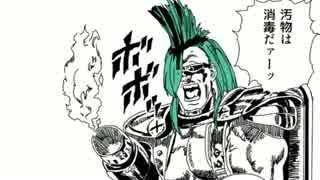 【刀剣】電動小雲雀で行く!冒涜的な温泉